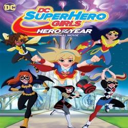 فيلم كرتون الانيميشن والاكشن والمغامرات دس بطل السوبر بنات DC Super Hero Girls 2016 مترجم للعربية