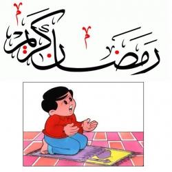 أنشودة رمضان كريم