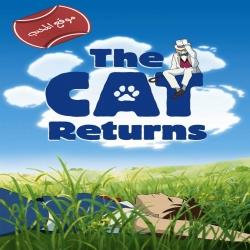 فلم الكرتون والمغامرة عودة القط The Cat Returns 2002 مدبلج للعربية