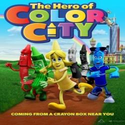 فلم الكرتون بطل مدينة الألوان The Hero of Color City 2014 مترجم