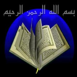 صفة الصلاة عن النبي صلى الله عليه وسلم