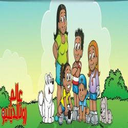مسلسل الكرتون عالم رونالدينيو Ronaldinho Gaucho s Team