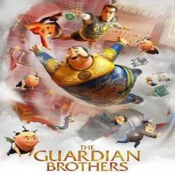 شاهد فلم الكرتون The Guardian Brothers 2016 مترجم للعربية