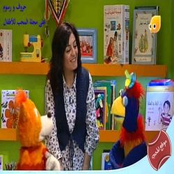 الكرتون التعليمي حروف ورسوم مع رانيا ونون