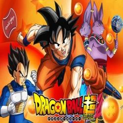 مسلسل كرتون دراغون بول سوبر كرات التنين الخارقة Dragon Ball Super مترجم