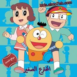 مسلسل الكرتون المخترع الصغير Kiteretsu Daihyakka