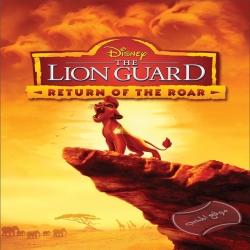 فلم الكرتون الملك الاسد: عودة الزئير The Lion Guard Return of the Roar 2015 مدبلج للعربية