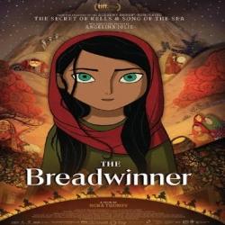 فلم الكرتون ذي بريدوينر The Breadwinner 2017 مترجم للعربية