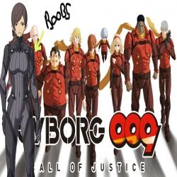 جنود السايبورغ Cyborg 009: Call of Justice الموسم الاول مترجم للعربية