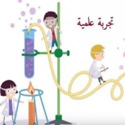 شاهد تجربة علمية للاطفال: كثافة الماء والثلج
