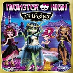 فيلم كرتون مدرسة الوحوش العليا: 13 أمنية Monster High 13 Wishes 2013 مدبلج للعربية