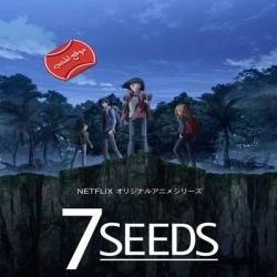 مسلسل الكرتون سبع بذور Seven Seeds مترجم