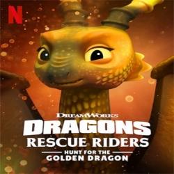 فيلم تنانين فريق الإنقاذ: التنين الذهبي Dragons: Rescue Riders: Hunt for the Golden Dragon 2020 - مدبلج للعربية