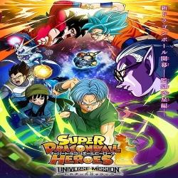 دراغون بول هيروز Super Dragon Ball Heroes الموسم الاول - مترجم للعربية