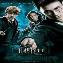 فيلم العائلة هاري بوتر وجماعة العنقاء Harry Potter and the Order of the Phoenix 2007