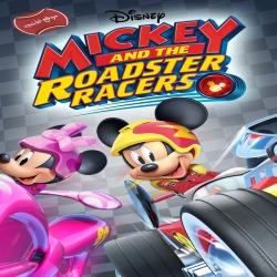 مسلسل الكرتون Mickey and the Roadster Racers الموسم الاول