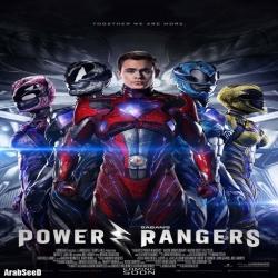 فيلم باور رينجرز Power Rangers 2017 - مترجم للعربية