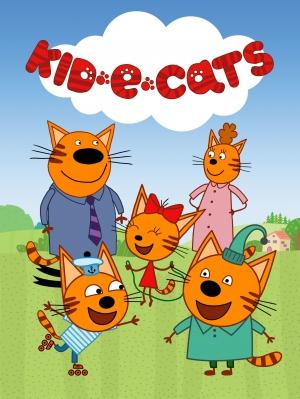 كيد - القطط الالكترونية Kid-E-Cats الموسم الاول - مدبلج للعربية