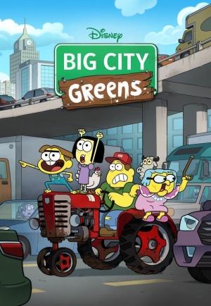 بيج سيتي جرينز Big City Greens الموسم الاول - مدبلج للعربية
