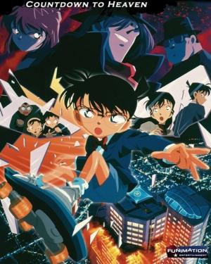 فيلم المحقق كونان 5 عد تنازلي إلى الجنة Detective Conan Movie: Countdown to Heaven 2001 الجزء الخامس مترجم