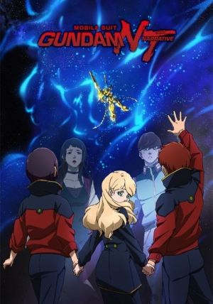 فيلم أنمي حكاية البدلة المتنقلة كاندام Mobile Suit Gundam Narrative 2018 – مدبلج للعربية