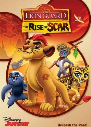 مسلسل الكرتون قيادة الاسد الحارس الموسم الثالث مدبلج The Lion Guard S3