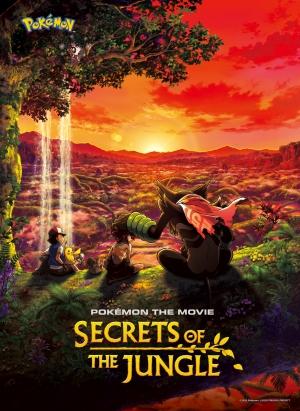 بوكيمون الفيلم: أسرار الأدغال Pokémon the Movie: Secrets of the Jungle 2021 - أنمي مدبلج للعربية