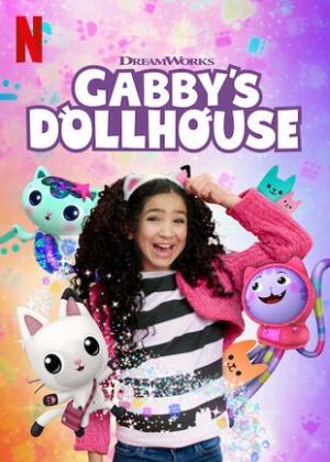 بيت دُمى غابي Gabbys Dollhouse الموسم الثاني - مترجم للعربية