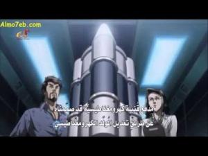 مسلسل الكرتون الرجل الحديدي Iron Man مترجم - الحلقة 3