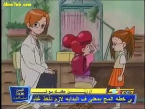مسلسل دروبي مع دوريمي الموسم الاول - بداية القصة