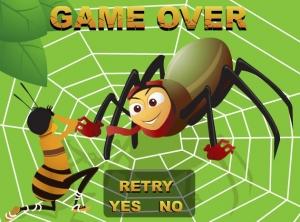 تبرع مقابل لعبة النحلة الذكية