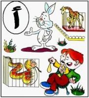 حكايات الحروف - بطاقات جميلة