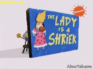 بسبس بوبي - السيدة هي شيري