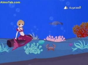 تبرع مقابل شاهد حدوتة  حُورية البحر - حكاية للاطفال