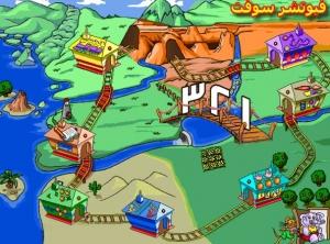 اسطوانة قطار الارقام التعليمية للاطفال