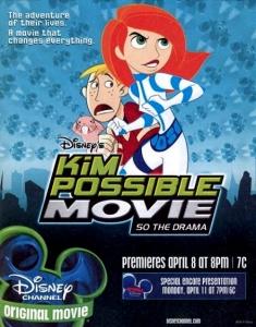فلم الكرتون Kim Possible So the Drama 2005 مدبلج للعربية HD