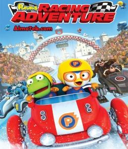 شاهد فلم الكرتون Pororo: The Racing Adventure 2013 مترجم