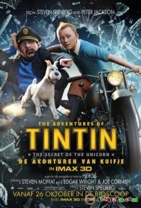 فلم الكرتون مغامرات تان تان The Adventures of Tintin 2011 مدبلج للعربية