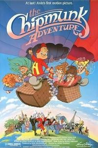 فلم كرتون السناجب المغامرة The Chipmunk Adventure 1987 مترجم