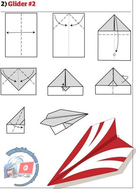اصنع طائرة ورقية شكل 2