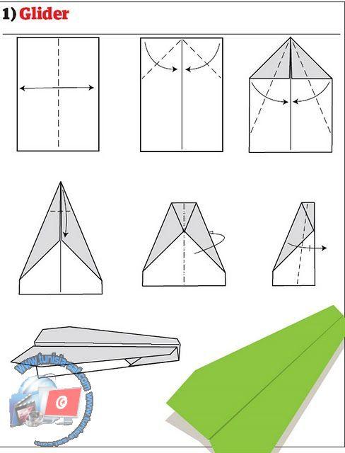 اصنع طائرة ورقية شكل 1