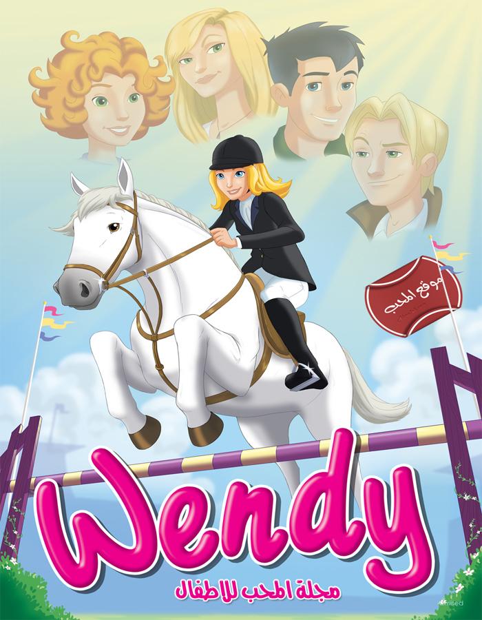 شاهد كرتون ويندي wendy