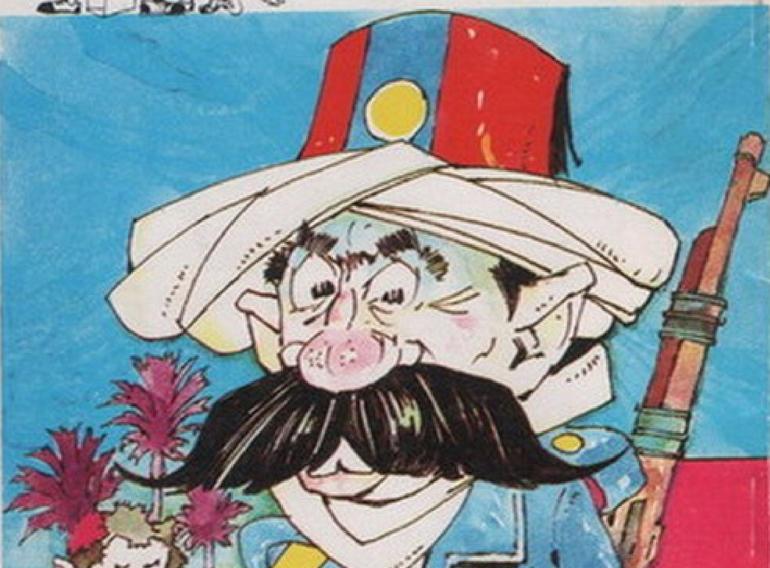 سلسلة قصص جمعة و شركاه - كنز الغفير شنبو
