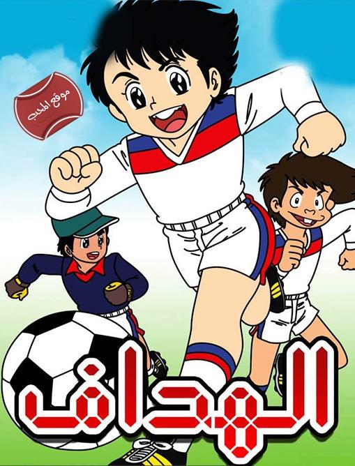 Al-HaddaF_11