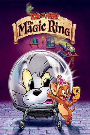 شاهد فلم الكرتون توم وجيري والخاتم السحري Tom and Jerry The Magic Ring 2002 مدبلج للعربية