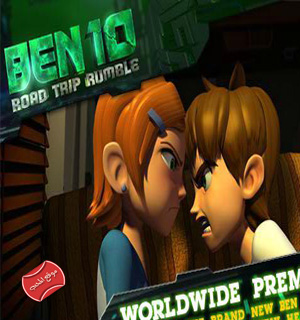 BEN 10 Road Trip Rumble فلم بن تن القصير الرحلة العائلية العنيفة