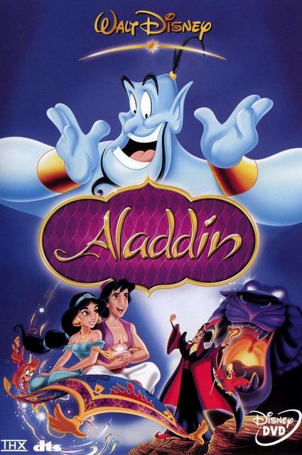 شاهد ثلاثية فلم الكرتون الجميل علاء الدين Aladdin مدبلجة