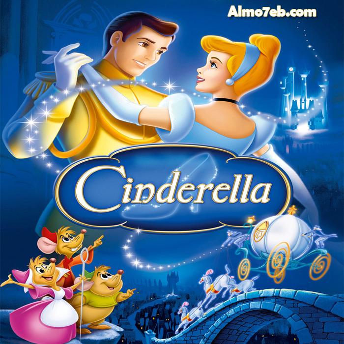 شاهد فلم الكرتون سندريلا Cinderella 1950 مدبلج للعربية