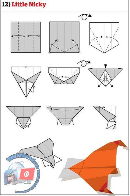 اصنع طائرة ورقية شكل 10