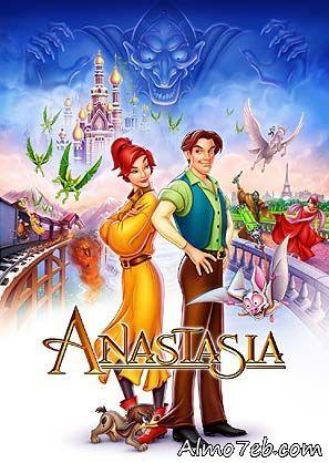 شاهد فلم الكرتون انستاسيا Anastasia 1997 مدبلج باللغة العربية